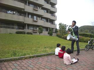 横須賀市議会議員選挙小林のぶゆき