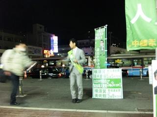 小林のぶゆき小林伸行衣笠駅