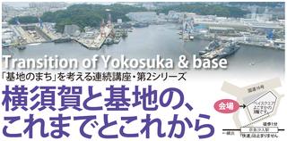 TransitionOfYokosukaAndBase.png