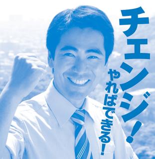 YoshidaYuto.png