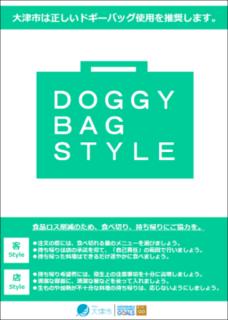 doggydesign.png