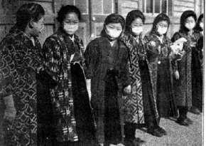1919FluVictimsTokyo.jpg