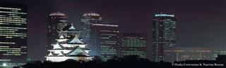 OsakaCastlePark.png