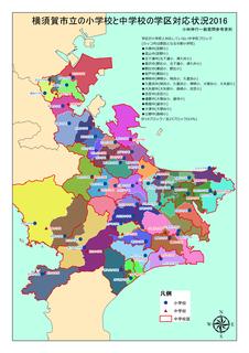 yokosuka小中学校区.png